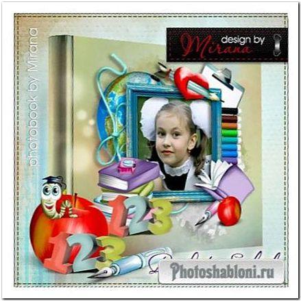 Детская фотокнига для школьников - Снова в школу