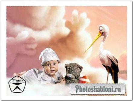 Детский шаблон для фотошопа - Малыш и аист
