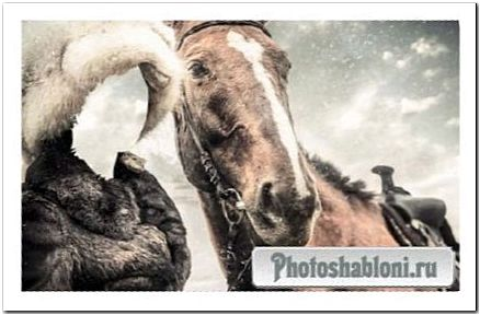 Шаблон для фотомонтажа - Зимой с лошадью