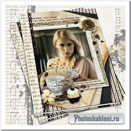 Фотокнига в стиле легкого винтажа - Аромат кофе