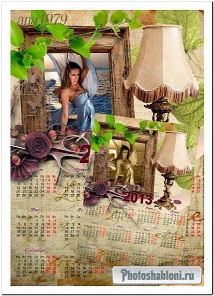 Календарь для фотошопа - Красота прошлого