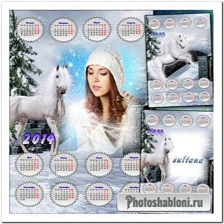Календарь с вырезом для фото на 2014 год - Белая лошадь
