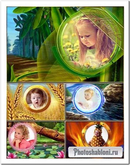 Рамки для фото детские - Маленькая сказка