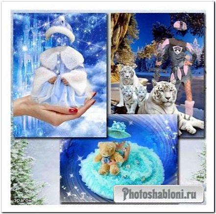 Зимние шаблоны девочкам для фотомонтажа - Зимняя сказка