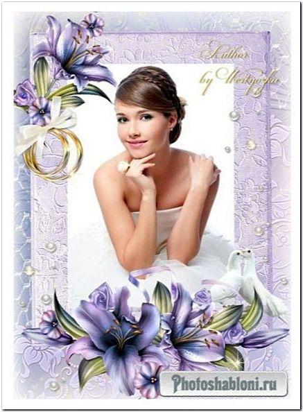 Свадебная рамка для фотошопа - Белые голуби и лилии