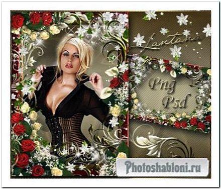 Рамка для фото - Среди цветов и ароматов роз, мгновеньями волшебными играя
