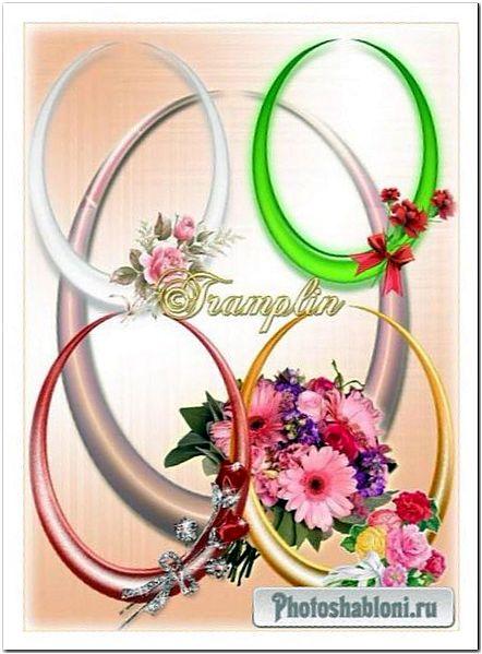 Овальные рамки вырезы с цветами