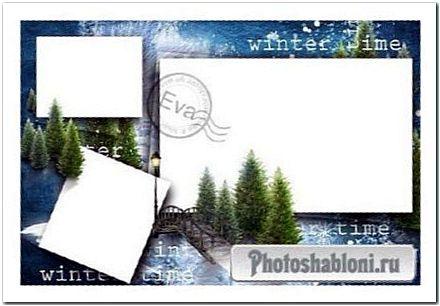 Рамочка для фото - Прогулка зимним вечером