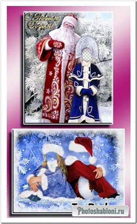 Детские шаблоны для фотошопа - Маленькая снегурочка
