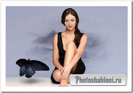 Женский шаблон для фотомонтажа - Черная бабочка