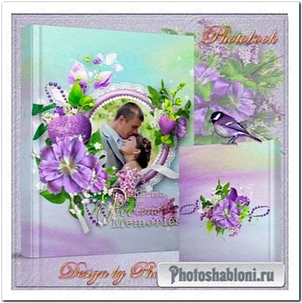 Романтическая фотокнига - Незабываемые моменты