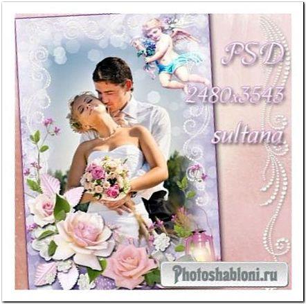 Романтическая рамка для фотошопа - Мой ангел