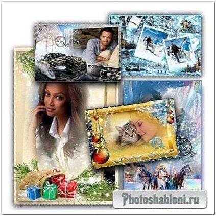 Сборник зимних фоторамок - Зимние сны