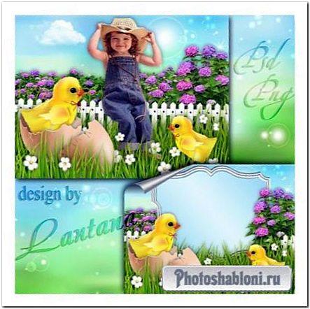 Детская фоторамка и коллаж к празднику Пасха - Желтые цыплята на траве