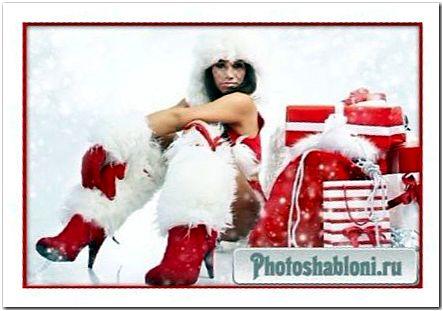 Женский новогодний шаблон для фотомонтажа - Девушка Санта и подарки
