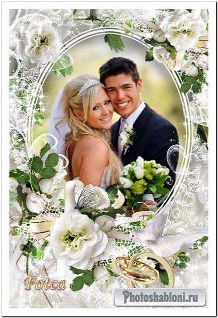 Свадебная рамка для фото - Белые розы и голуби в кружевах