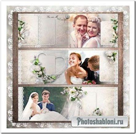 Фотокнига для молодоженов - День нашей свадьбы