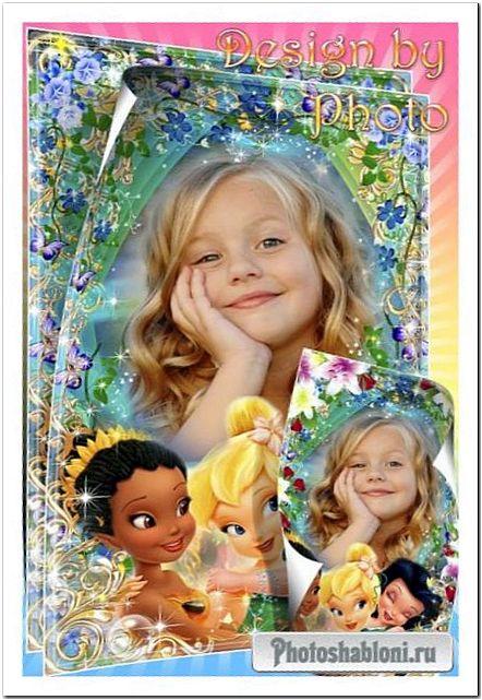 Детская фоторамка для девочек - Феи