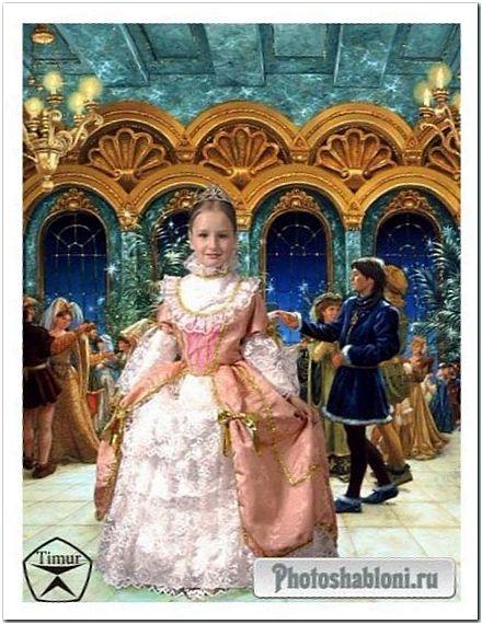 Детский шаблон для фотомонтажа - Принцесса на праздничном балу