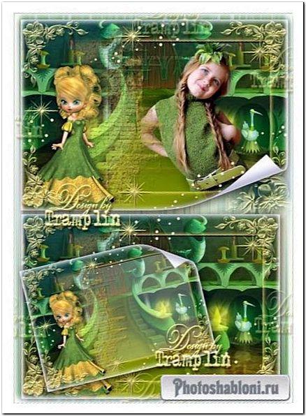 Детская рамка для фото - Сказочная фея