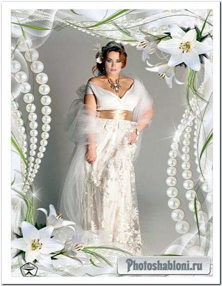 Женский шаблон для фотомонтажа - Невеста