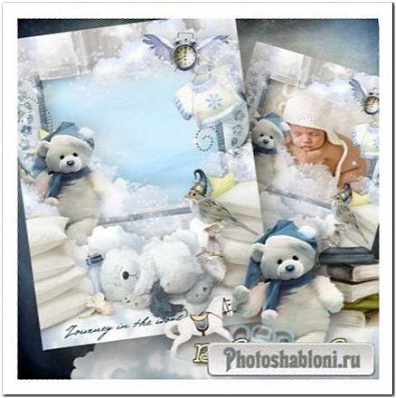Детская фоторамка - Сны белого медвеженка