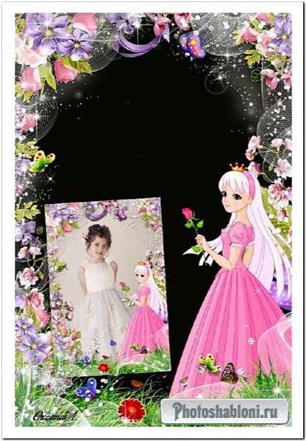 Рамка для девочек - Принцесса и роза