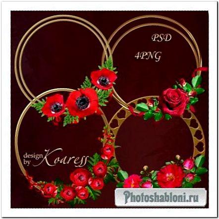 Золотые рамки-вырезы с красными цветами для фотошопа