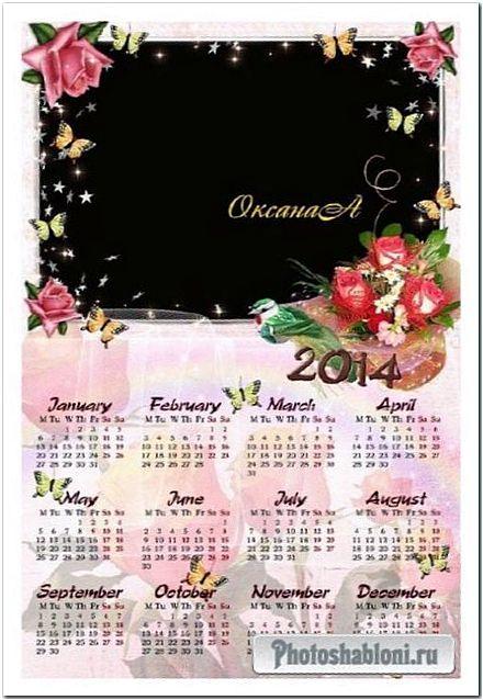 Календарь на 2013 и 2014 годы - Пархание бабочек