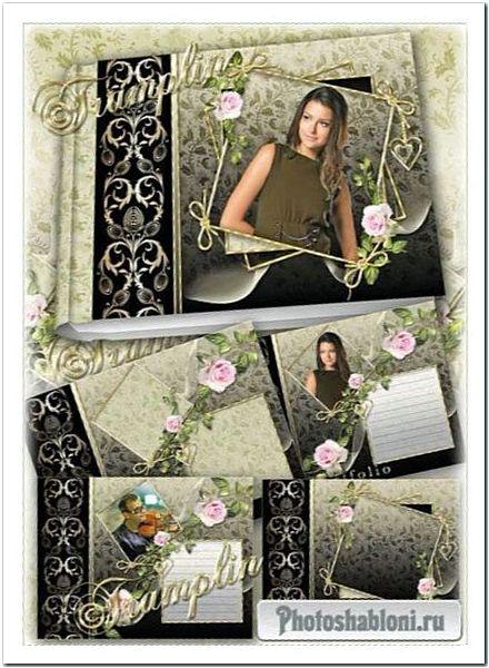 Шаблон классического фотоальбома - Стильный орнамент и гламурные розы