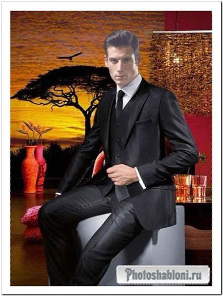 Мужской шаблон для фотомонтажа - Стильный мужчина, брюнет в чёрном костюме