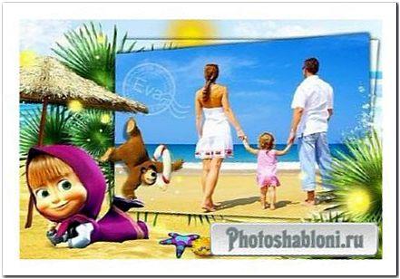 Детская рамочка для фотографий - Маша и Медведь на море