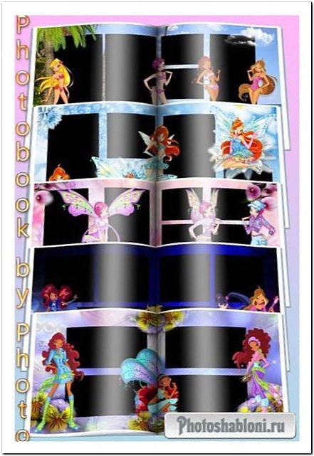 Детская фотокнига для девочек - Феи волшебницы Винкс, Winx