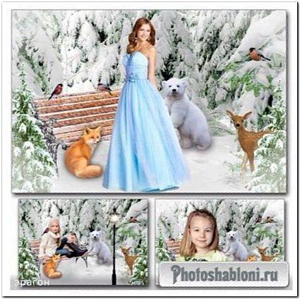 Рамка для фотошопа - Зимняя сказка