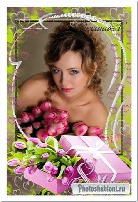 Рамка на 8 марта - Коробка с розовыми тюльпанами