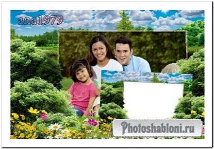 Рамка для фотошопа - На природе
