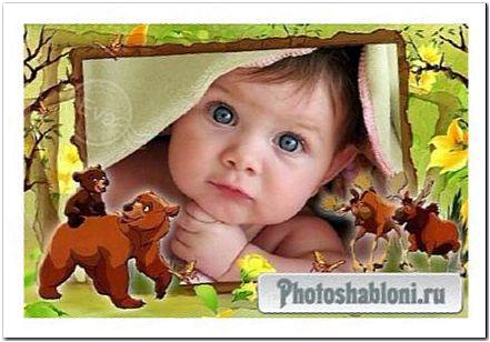 Детская рамка для фотошопа - Братец медвежонок