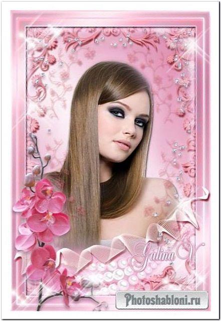 Гламурная рамка - Розовые орхидеи, бриллианты, жемчуг
