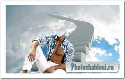 Шаблон для фото - Вверх по небесной лестнице