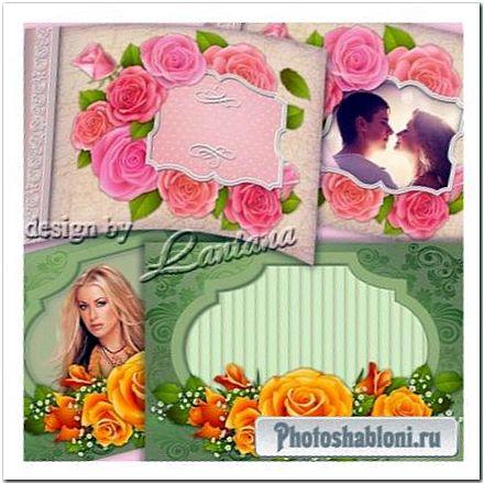 Поздравительные открытки рамки с розами