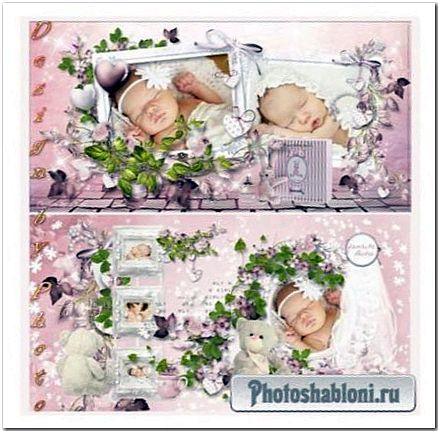 Фотокнига для новорожденной девочки - Розовые мечты