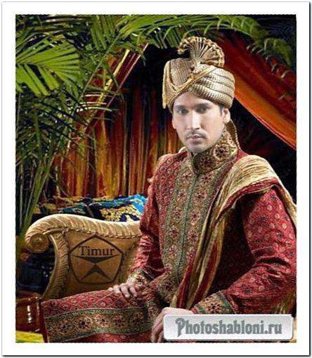 Мужской шаблон для фотошопа - Восточный принц