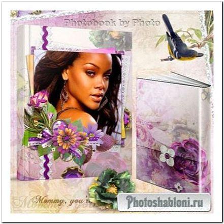 Женский фотоальбом - Изобилие цветов