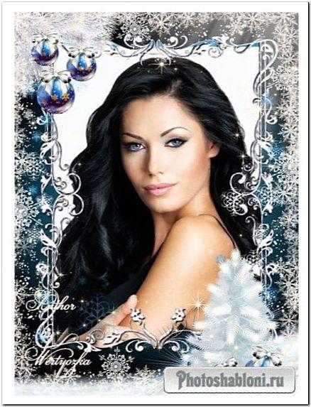 Рамка для фотошопа - Белая пушистая елочка и снежинки