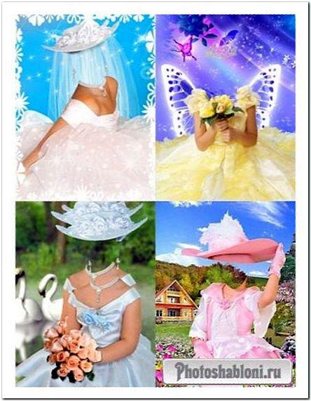 Костюмы для девочек - Маленькие барышни