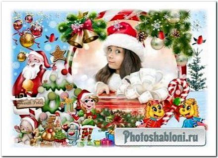 Детская рамка для оформления праздничного фото - Дед мороз и много подарков