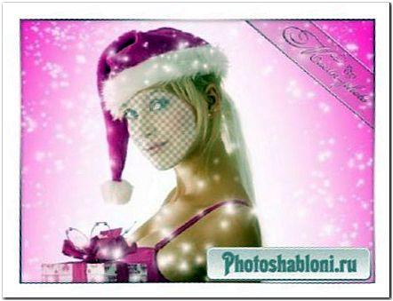 Женский шаблон для фотошопа - Сиреневый праздник