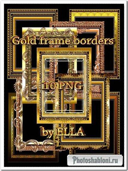 Золотые рамки-вырезы для вашей креативности в программе фотошоп