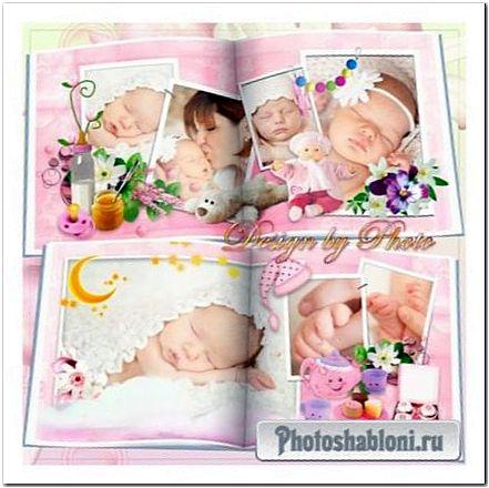 Детская фотокнига - Дочка, маленький цветочек