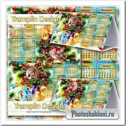 Календарь-домик 2014 с рамкой для фото и лошадками пони